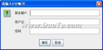 文件上传客户端下载