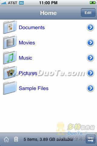 MobileStudio 文件管理软件下载