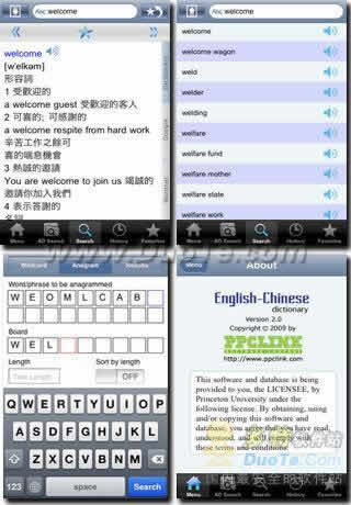 English Chinese English Dictionary 英汉互译字典下载