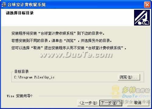 霖峰台球室计费收银系统(会员单机)下载