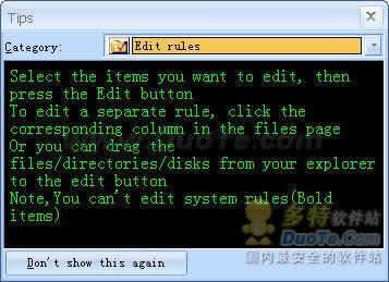 Adragon Firewall下载