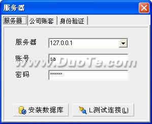 打飞计飞软件,明歆SM4制衣打飞软件下载