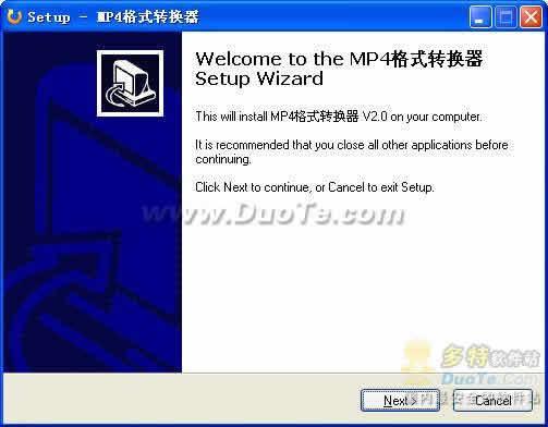MP4格式转换器下载
