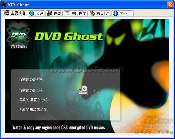 DVD Ghsot下载