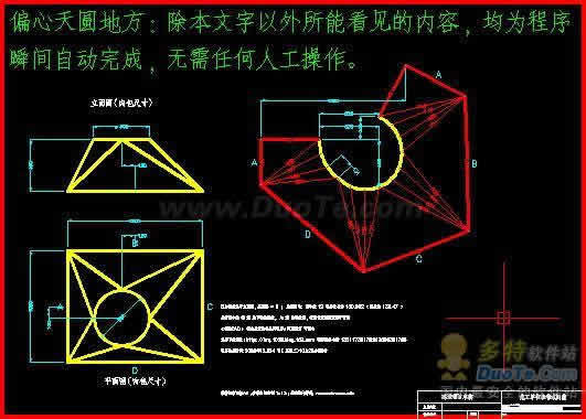 钢构CAD下载