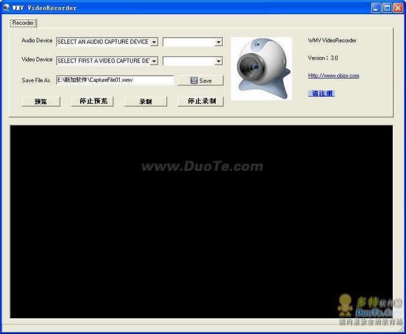 WMV视频录制软件下载