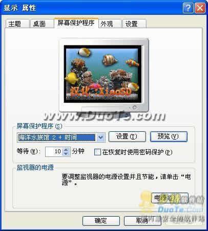 热带鱼水族箱屏幕保护程序下载