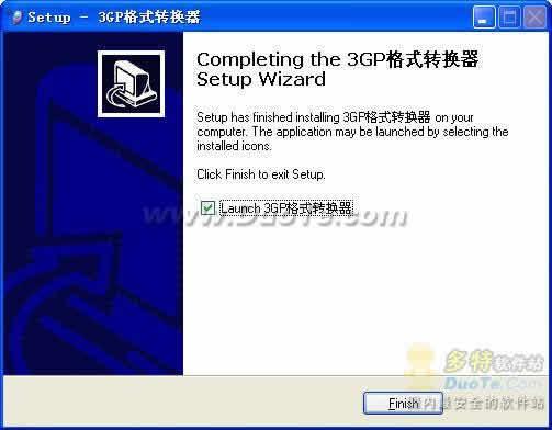 3GP格式转换器下载
