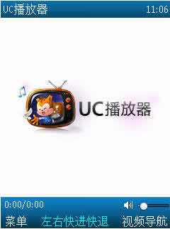 uc播放器 For SP2003下载
