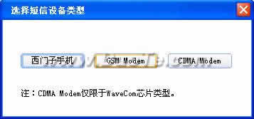 德托短信软件下载