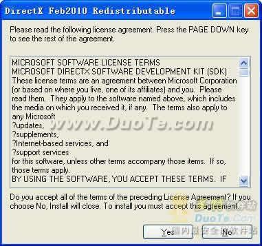 DirectX 9.0c下载