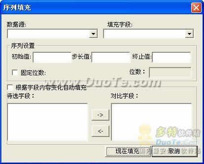 综合保险代理管理软件下载