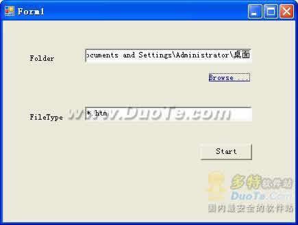 文件日期批量修改工具下载