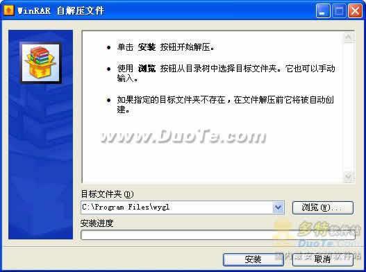 宇华小区物业管理软件下载