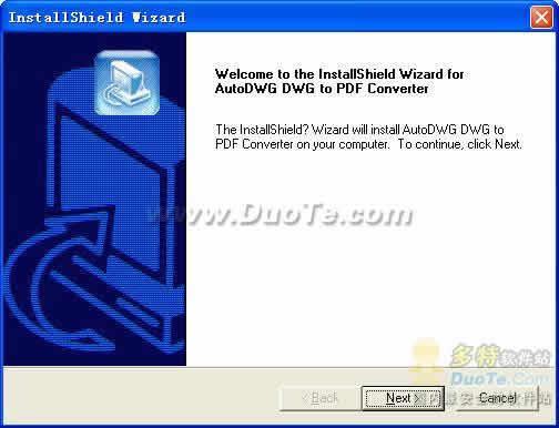 AutoDWG PDF Converter下载