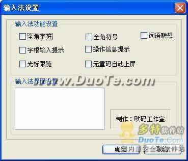 中文拼音盲打5笔5画下载
