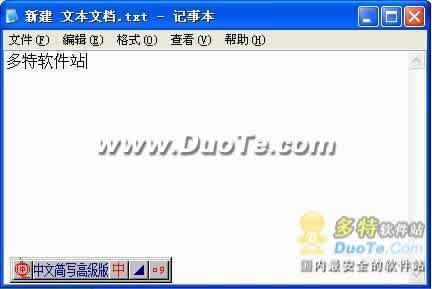中文简写输入法下载