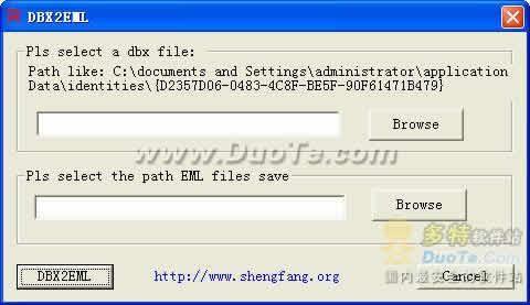 DBX2EML OE dbx文件分离软件下载