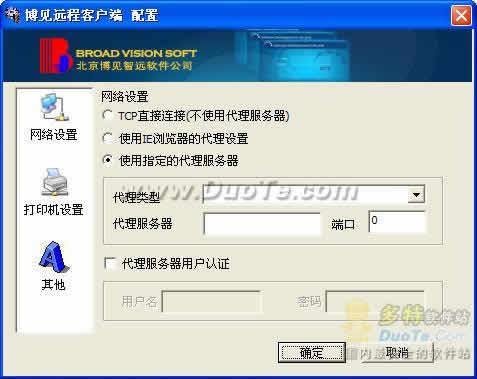 博见小额贷款软件下载