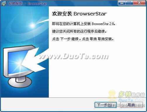 BrowserStar下载