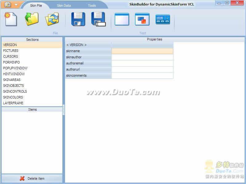DynamicSkinForm VCL for Delphi 2006下载