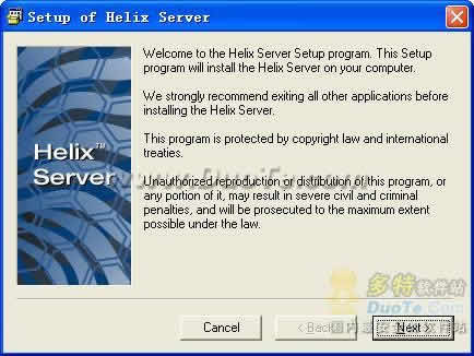Helix Server Unlimited下载