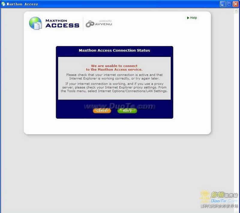 Maxthon Access下载