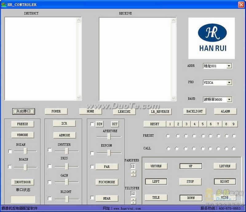 摄像机控制软件下载