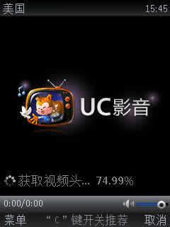UC影音 For SP2005/06专版下载