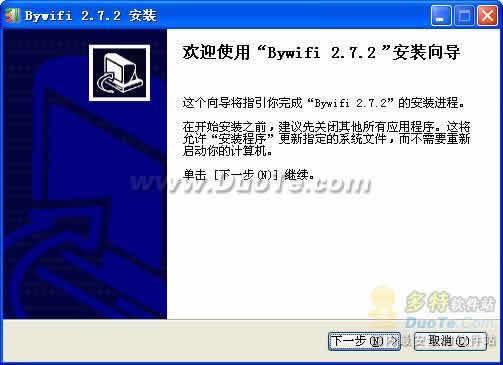Bywifi网络视频下载器下载