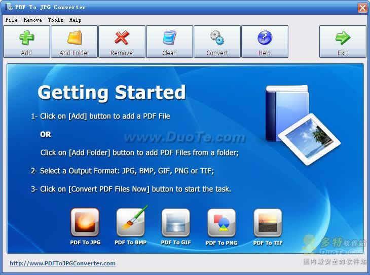 PDF转换成JPG转换器(PDF To JPG Converter)下载