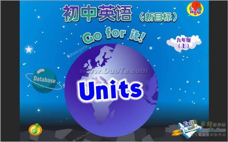 金太阳初中英语学习软件下载