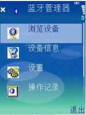 手机系统信息查看(MIDPSysInfo)下载