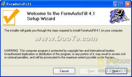 Form Auto Filler下载
