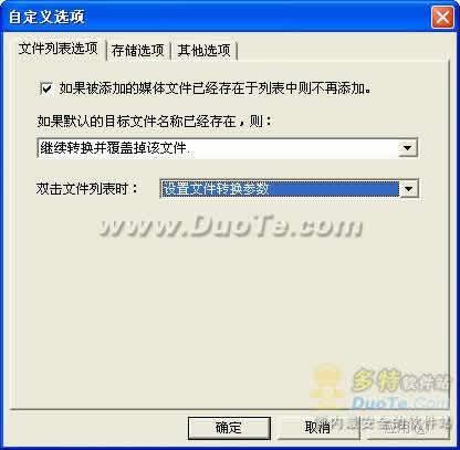 Windows媒体格式转换精灵下载