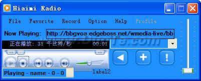 艾米收音机下载