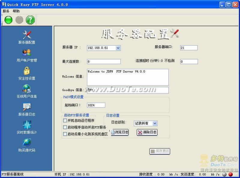 Quick Easy FTP Server下载