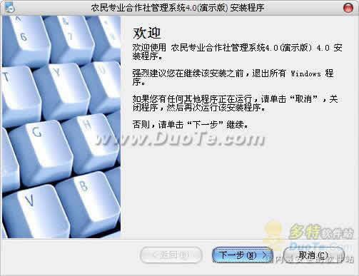 合作社软件下载