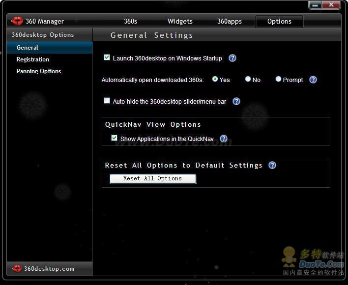 360Desktop下载