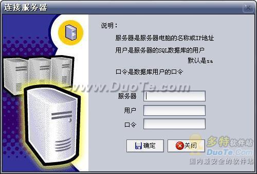 有口福奶茶连锁管理系统下载