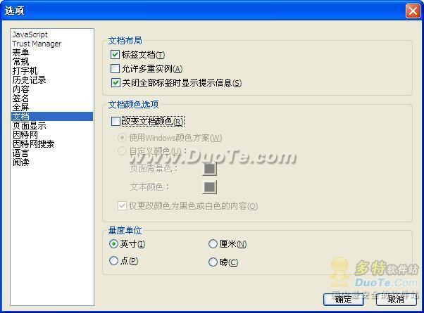 Foxit PDF Reader下载