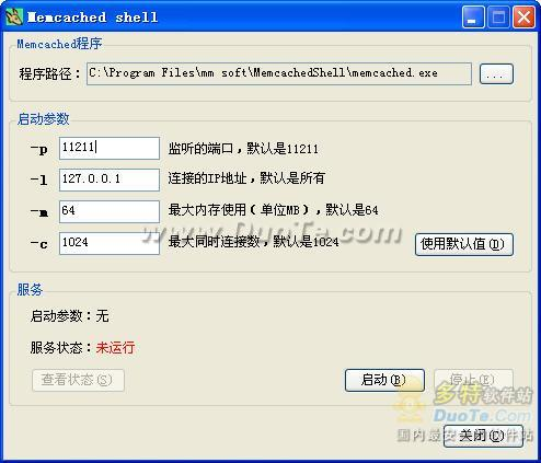 Memcached shell下载