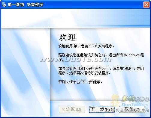 厦门第一营销网络推广软件下载