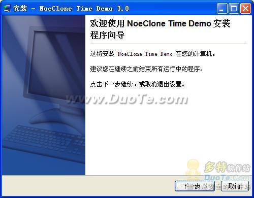 NoeClone下载