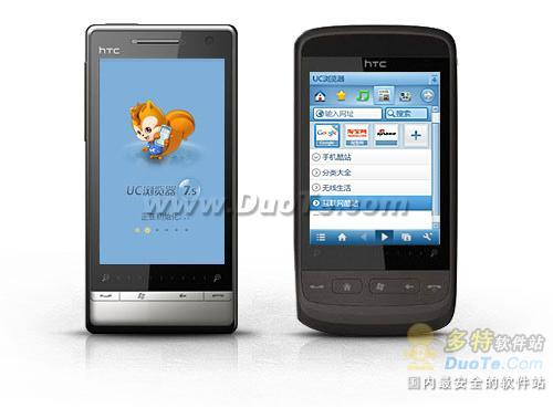 UC浏览器(UCWEB) for 魅族M8专版下载