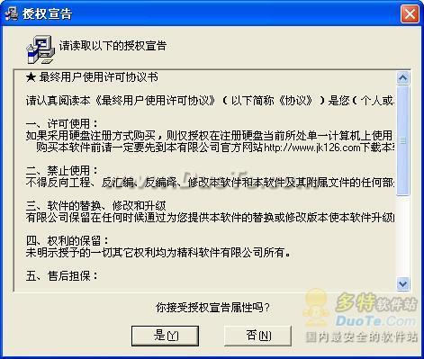 电脑维修管理系统下载