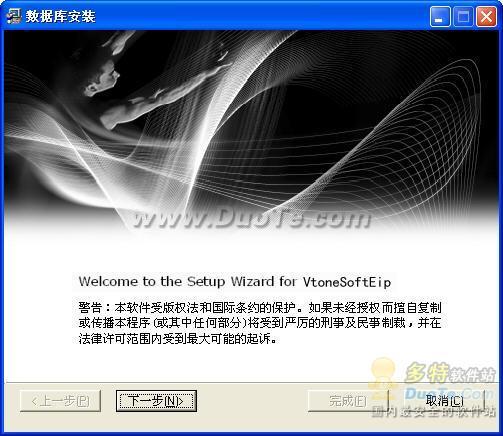 维通图文档管理系统下载
