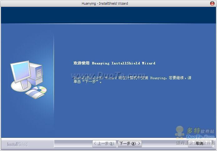 幻影画王(幻影2008)下载
