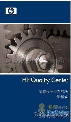 HP Quality Center下载