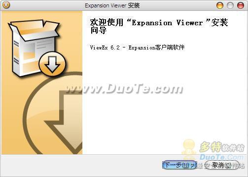 普名OA系统软件下载